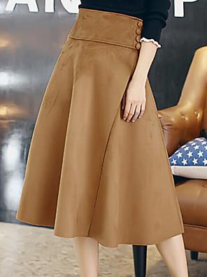 נשים - חצאית ( פרוות טלה , לא כולל חגורה )