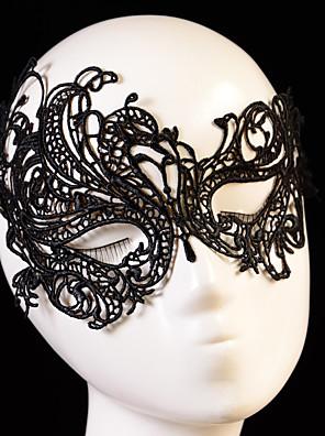 Női Csipke Sisak-Esküvő / Különleges alkalom Maszkok 1 darab