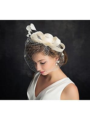 נשים נוצה / טול כיסוי ראש-אירוע מיוחד קישוטי שיער חלק 1