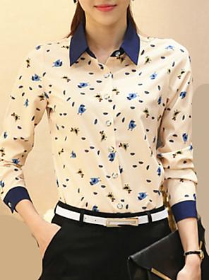 Women's Shirt Collar Wild Animal Print Stitching Long Sleeve Shirt