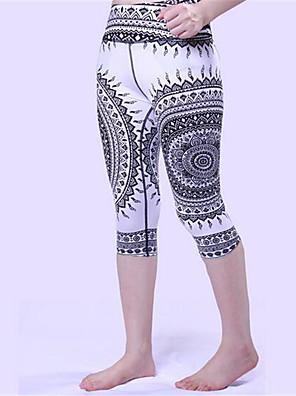 מכנסיים יוגה 3/4 טייץ נושם / ייבוש מהיר / עיצוב אנטומי / דחיסה / נגד החלקה / תומך זיעה / נוח / מגן ניתן להתאמה גמישות גבוהה בגדי ספורט לבן