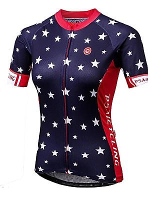 Esportivo Mulheres Manga Curta MotoRespirável / Secagem Rápida / Resistente Raios Ultravioleta / Anti-Irradiação / Vestível /