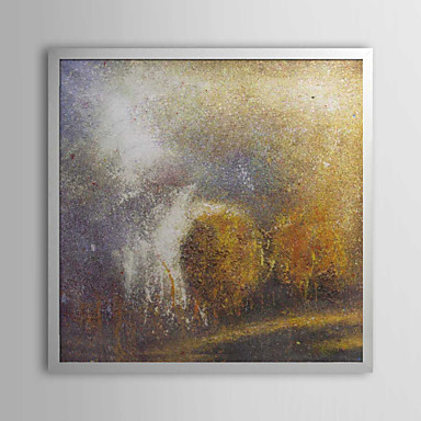 Abstract Yellow Red Blur Framed Oil Painting