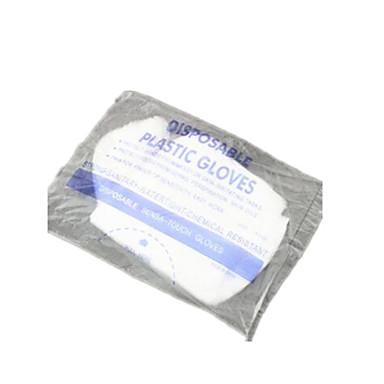 Guantes desechables guantes de salud 45 cargada 5093503 - Guantes de seguridad ...