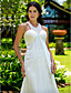 Lan Ting Sheath/Column Plus Sizes Wedding Dress - Ivory Sweep/Brush Train Jewel Chiffon