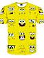 남성의 폴리에스테르 프린트 짧은 소매 캐쥬얼 티셔츠-옐로