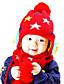 Mädchen Jungen Schal, Hut & Handschuhset Winter Strickware Blau Rot Gelb