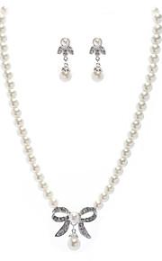 ラインストーン/真珠♥ウェディング♥ジュエリーセット(ネックレス、ピアス)