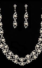 witte parel tweedelige stralende dames sieraden set (45 cm)