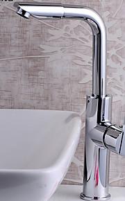 浴室用水栓 - 現代風 - 回転可 - 真鍮 (クロム)