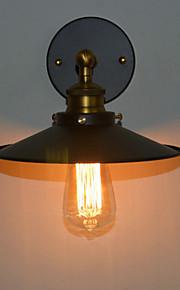 60W lumière minimaliste mur rustique avec abat-jour en métal noir
