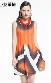 Women's Blue/Orange Dress , Bodycon/Casual Sleeveless