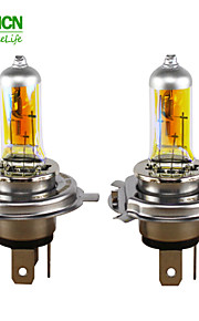 New XENCN H4 2300K 12V 85/80W P43t Golden Eyes Xenon Super Yellow Light Halogen Car Bulbs Headlights