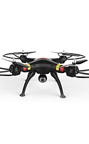 SYMA x8c 2.4G 4ch 6-akselinen gyro rc quadcopter drone kanssa 2.0MP HD kamera quadrocopter