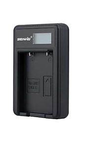 camera acculader met het scherm voor Nikon EN-el5black