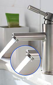 Modern - Waterval - Aluminium ( Nikkel )