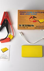 EPS-K21 Power Bank Auto Mini Jump Start Support 12v Auto Emergency Start