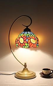 Skrivebordslamper Multiskærme / Bue Moderne/samtidig / Traditionel/klassisk / Rustik/hytte / Tiffany / Nyhed Metal