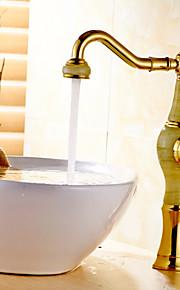 Centersat Enkelt Håndtak Et Hull in Ti-PVD Bathroom sink tappekran