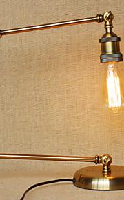 Bureaulampen-Zwenkarm-Hedendaags-Metaal