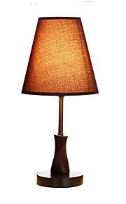 Lampes de bureau-Traditionnel/Classique-Bois/bambou-Protection des yeux