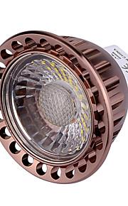 Spot LED Gradable / Décorative Blanc Chaud / Blanc Froid YWXLIGHT 1 pièce MR16 GU5.3(MR16) 9W 1 COB 850 lm DC 12 / AC 12 V