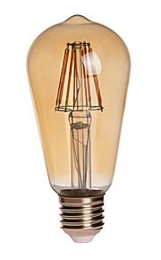 8W E26/E27 Ampoules Globe LED ST64 8 COB 750 lm Blanc Chaud Décorative / Etanches AC 85-265 V 1 pièce