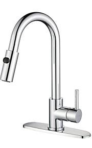 Moderne Standard Tud Basin bred spary / Træk-udsprøjte / Roterbare with  Keramik Ventil Enkelt håndtag Et Hul for  Nikkel Børstet ,