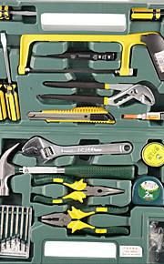 Комплект комбинированный инструмент (20 шт)