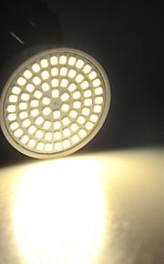 1PCS 스포트라이트 홈 샹들리에 조명 램프 8w MR16의 220V 2835 SMD 빛 내열 내화 몸 전구를 주도