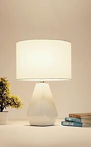 Настольные лампы-Светодиодные-Современный-Резина