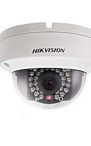 hikvision® ip camera ds-2cd3145f-multi-language versie 4mm lens 4 MP (2560x1440) hevc / h.265 audio alarm