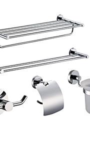 浴室用品セット / ポリッシュ仕上げブラス / その他 /25*25*10 /真鍮 /モダン /25 25 0.35