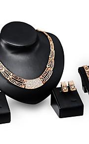Bijoux Colliers décoratifs / Boucles d'oreille / Anneaux / Bracelet Nuptiales Parures Strass Mode / Adorable Mariage / Soirée 1set Femme