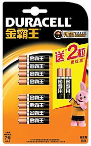 duracell AAA alkaline batterij 1.5v 10 pack elektronisch speelgoed bloeddruk