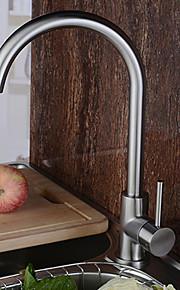 現代風 トール/ハイアーク センターセット 回転可 with  セラミックバルブ シングルハンドルつの穴 for  ステンレス , 水栓
