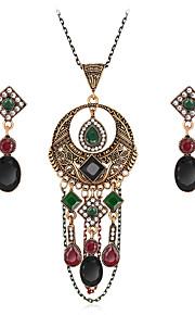 Set de Bijoux Pendentif de collier Boucles d'oreilles Mode euroaméricains Résine Strass Alliage Forme Géométrique1 Collier 1 Paire de