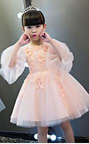 Robe de Soirée Mi-long Robe de Demoiselle d'Honneur Fille - Organza Bijoux avec Appliques Billes Fleur(s)