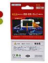 Protecteur d\'ecran avec chiffon de nettoyage pour 3DS XL (couleurs assorties)