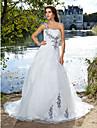 Ball Gown Plus Sizes Wedding Dress - Ivory Court Train One Shoulder Organza