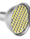 MR16 4W 60x3528SMD 200-240LM 6000-6500K Natural White Light LED Spot Bulb (12V)