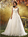 Lanting Bride A-line / Princess Petite / Plus Sizes Wedding Dress-Sweep/Brush Train Queen Anne Tulle