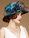 Шляпа дамская из органзы (цвета в ассортименте)