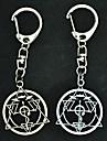 Plus d\'accessoires Inspire par Alchimiste d\'acier Edward Elric Anime Accessoires de Cosplay Porte-cles Dore / Argente Alliage Masculin