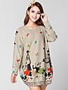 One Xuan Fashion All Match Knitwear Shirt