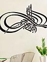 Wall Stickers väggdekaler, muslim pvc väggdekorationer