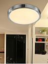 Flush Mount Lights LED 7W  Bedroom Light Round Simple Modern Diameter 20CM