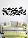 style Stickers muraux autocollants de mur culture musulmane muraux PVC autocollants