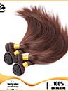 """4st / lot 8 """"-28"""" obearbetat brasilianska jungfru hår mörkbrunt rakt människohår väva"""