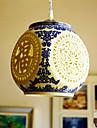 40W Hängande lampor ,  Traditionell/Klassisk / Rustik/Stuga / Kontor/företag / Rustik / Vintage Rektangulär Särdrag for Ministil Keramik